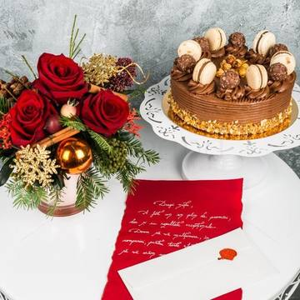 Pachet cadou Royal Christmas