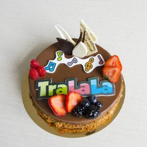 Tort Double Desire cu logo